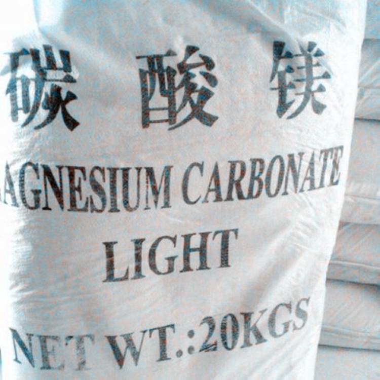 轻质碳酸镁 耐高温工业级碳酸镁 氧化镁