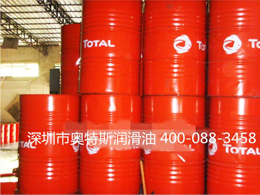 道达尔燃气涡轮机油PRESLIA GT46、68图片_7