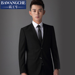 Overlord car Men's 2015 autumn and winter suits Slim professional dress groom wedding dress business suit