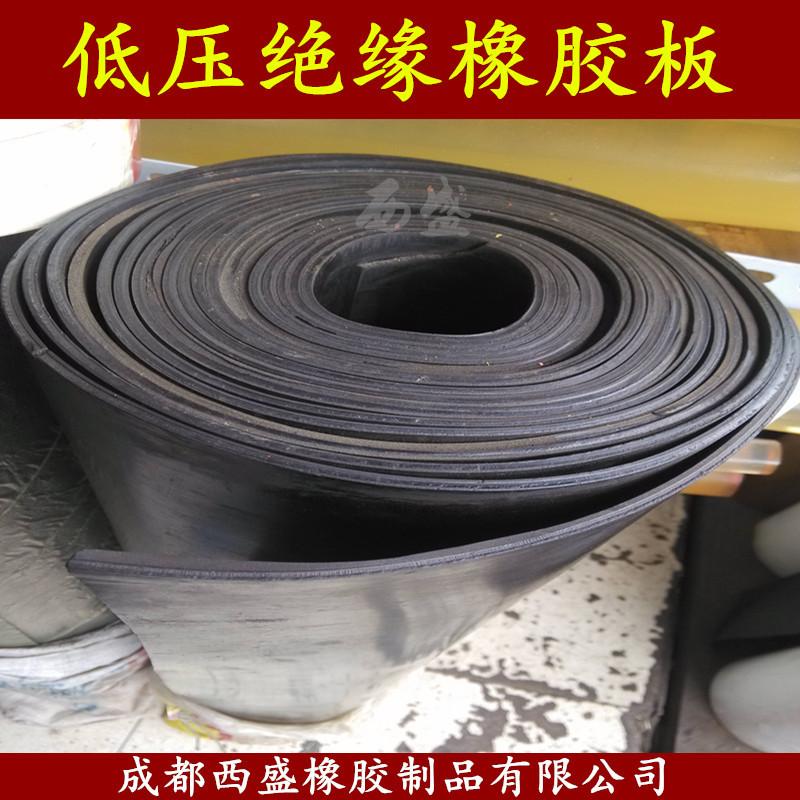 厂家直销配电房专用低压绝缘橡胶板 防滑耐磨密封垫1米工业
