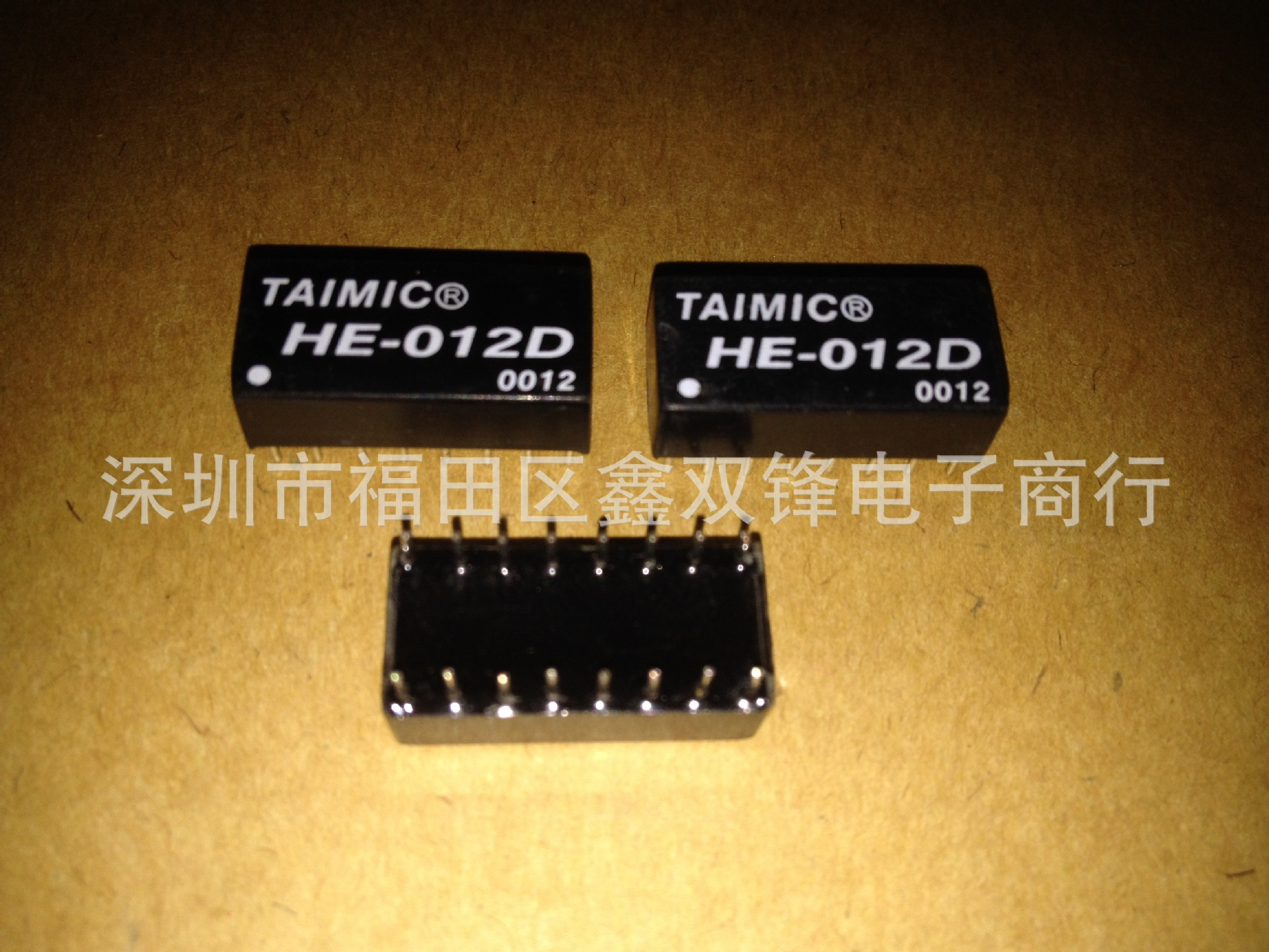 TAIMIC HED DRIVER DOWNLOAD