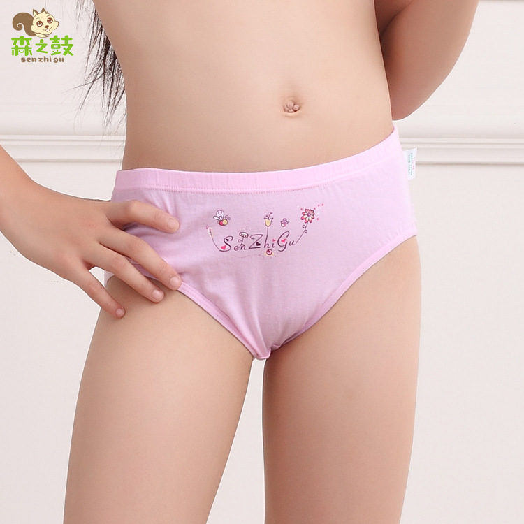 Browse underwear for kids pictures, photos, images, GIFs, and videos on Photobucket.