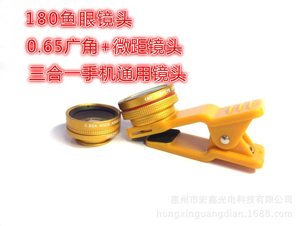 批发 手机鱼眼镜头三合一 手机光学镜头 180度鱼眼 0.65广