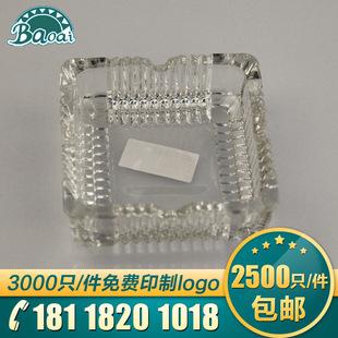 厂家批发 玻璃正方形状烟灰缸 现货批发