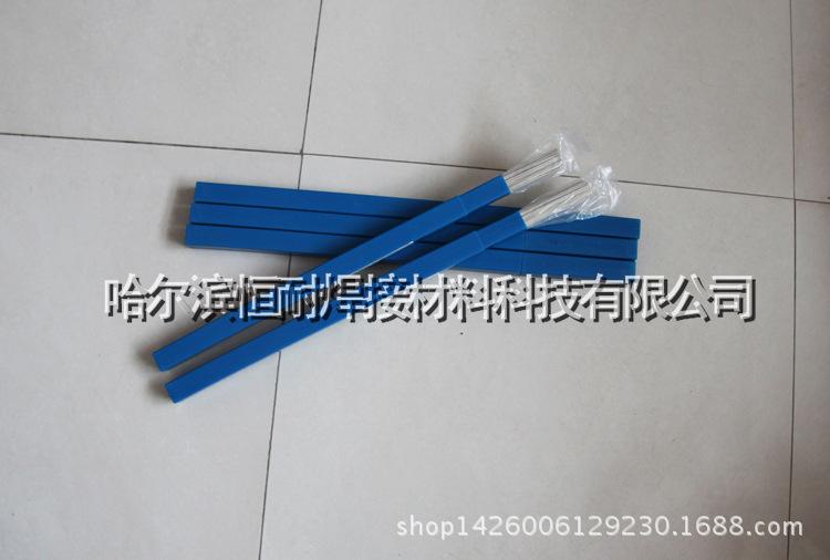 供应HL204银焊条 BAg15CuZn L204银焊丝 料204 焊条