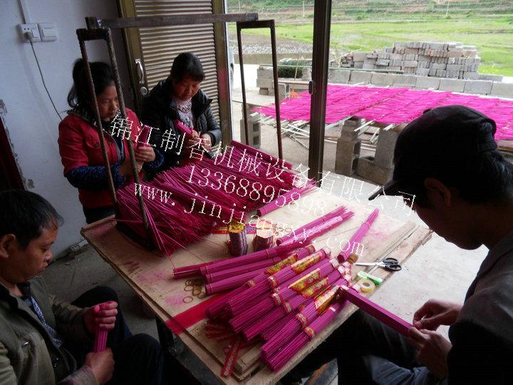 貴州製香機 四川製香機 雲南製香機 製香原料 竹簽