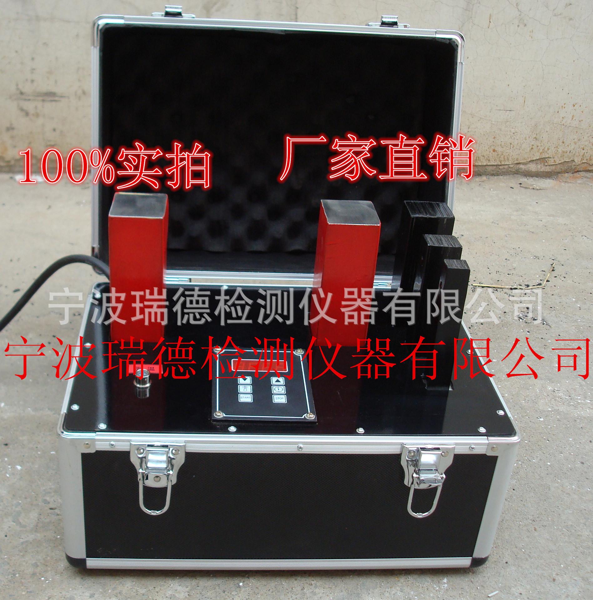 ld-10便攜式加熱器  大圖_副本
