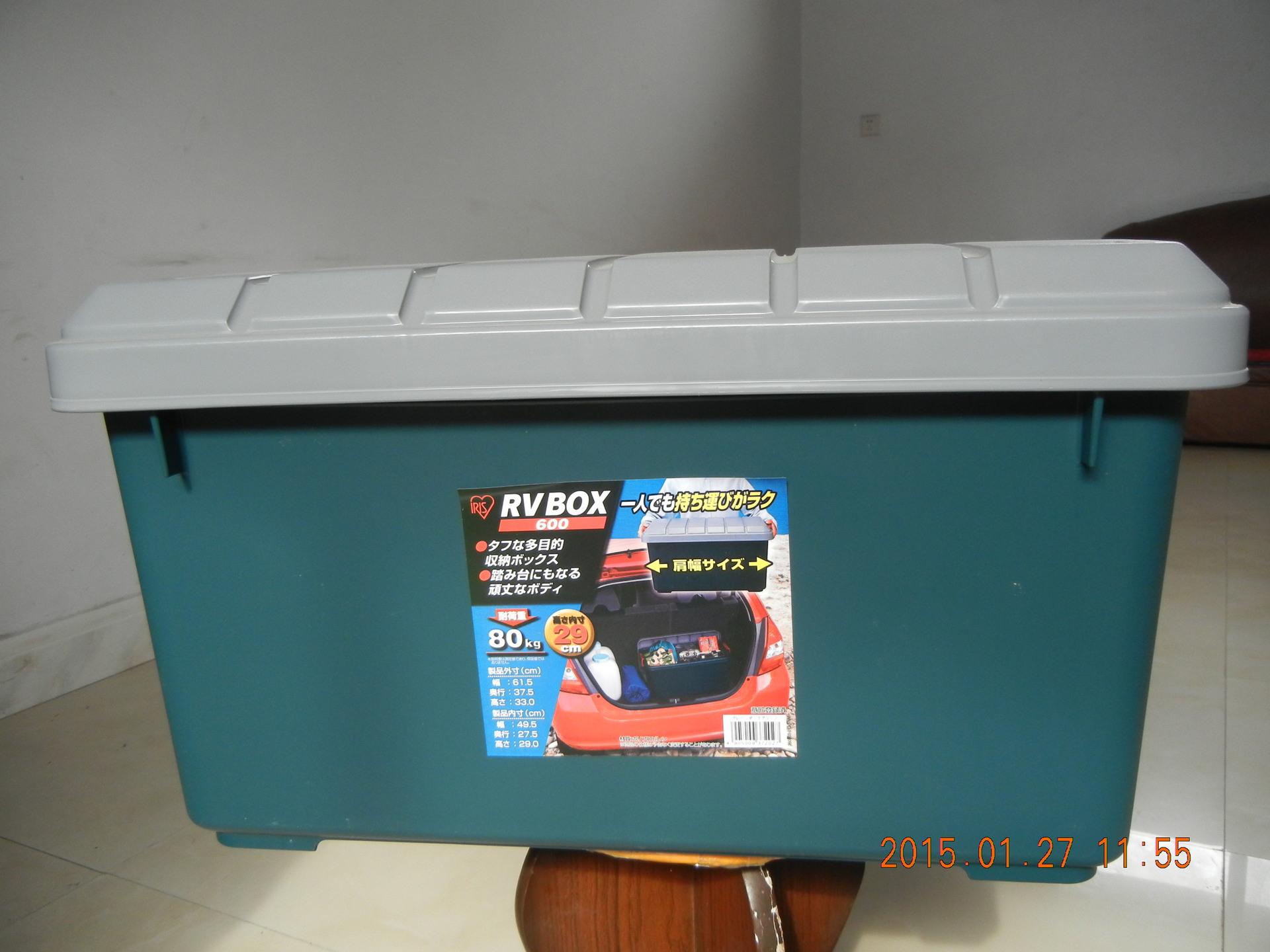 IRIS 爱丽思 车载收纳箱 RVBOX 600 灰绿 储物 整理 置物箱图片