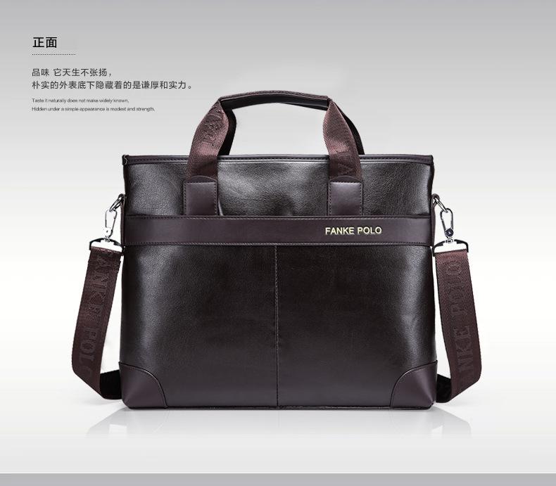 【2015年新款男包 男士单肩手提包 品牌正品 厂