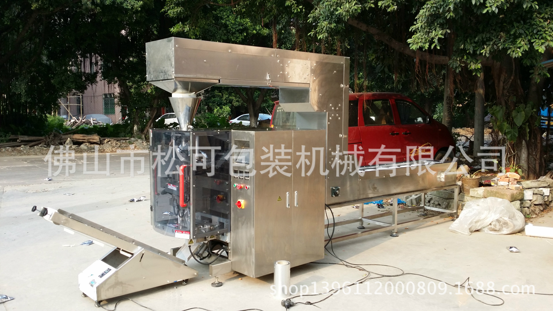 www.tengbo9.com三全儿童水饺包装机 冷冻食品半自动包装机械设备 欢