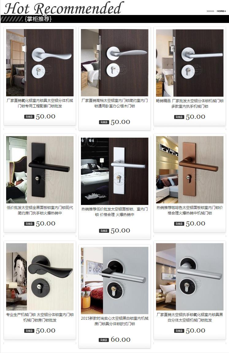 全网低价~氧化铝室内锁具 太空铝门锁 特价批发锁具配件热