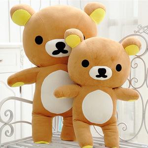 大号可爱毛绒玩具轻松熊公仔小熊娃娃轻松小熊抱枕礼