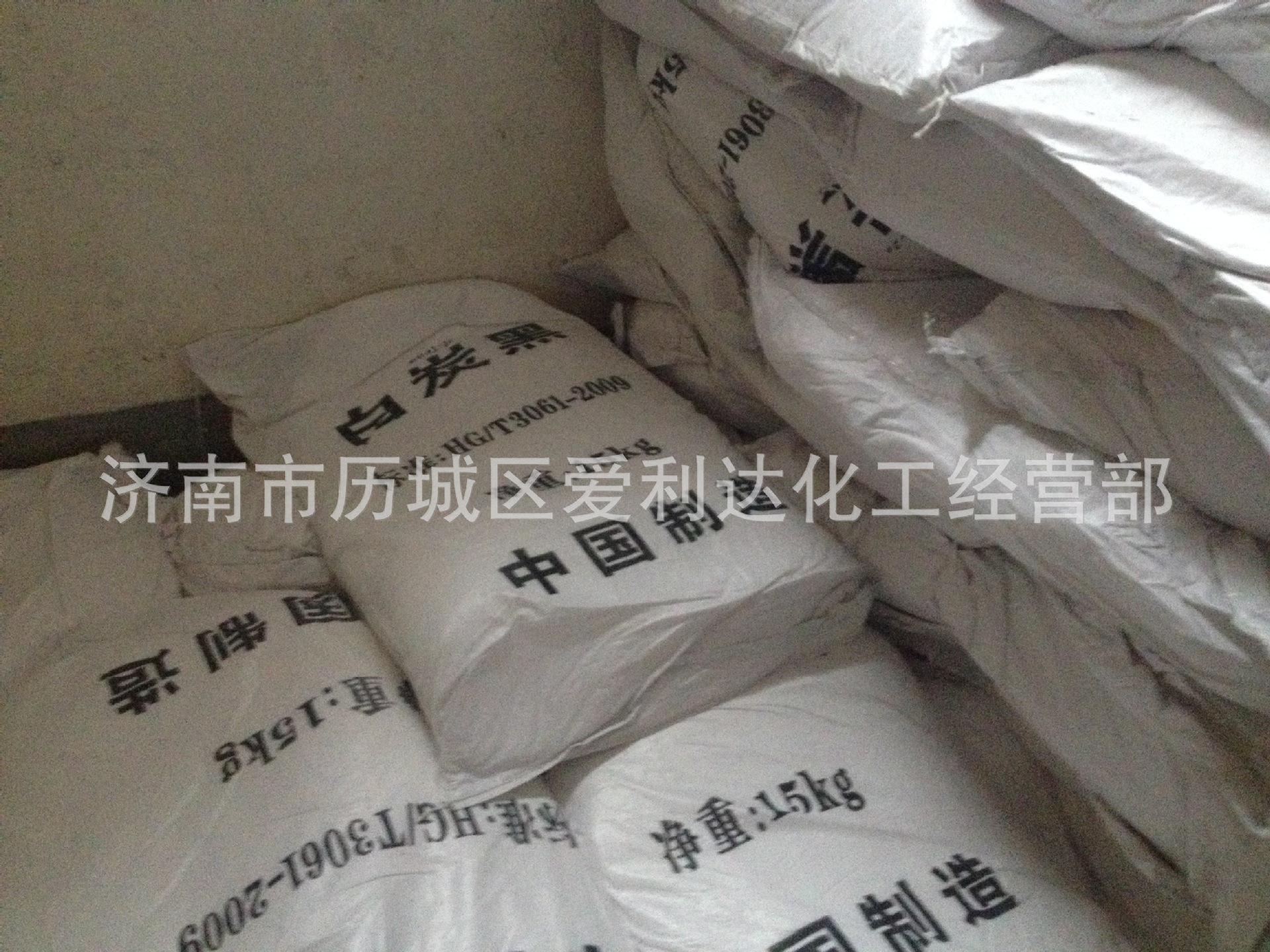 供应白炭黑 沉淀法99%二氧化硅 肥料厂用白炭黑