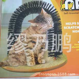 purrfect arch 门型猫刷 蹭毛刷 蹭毛器猫抓痒猫玩具宠物用品