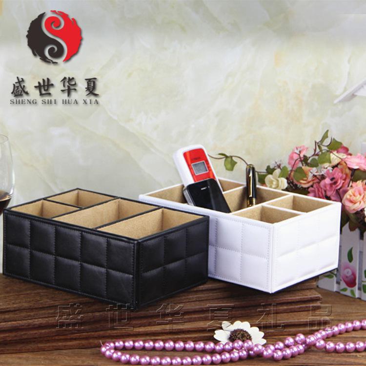 高级办公用品 桌面收纳盒 遥控器收纳盒 皮质工艺礼品 商务礼品