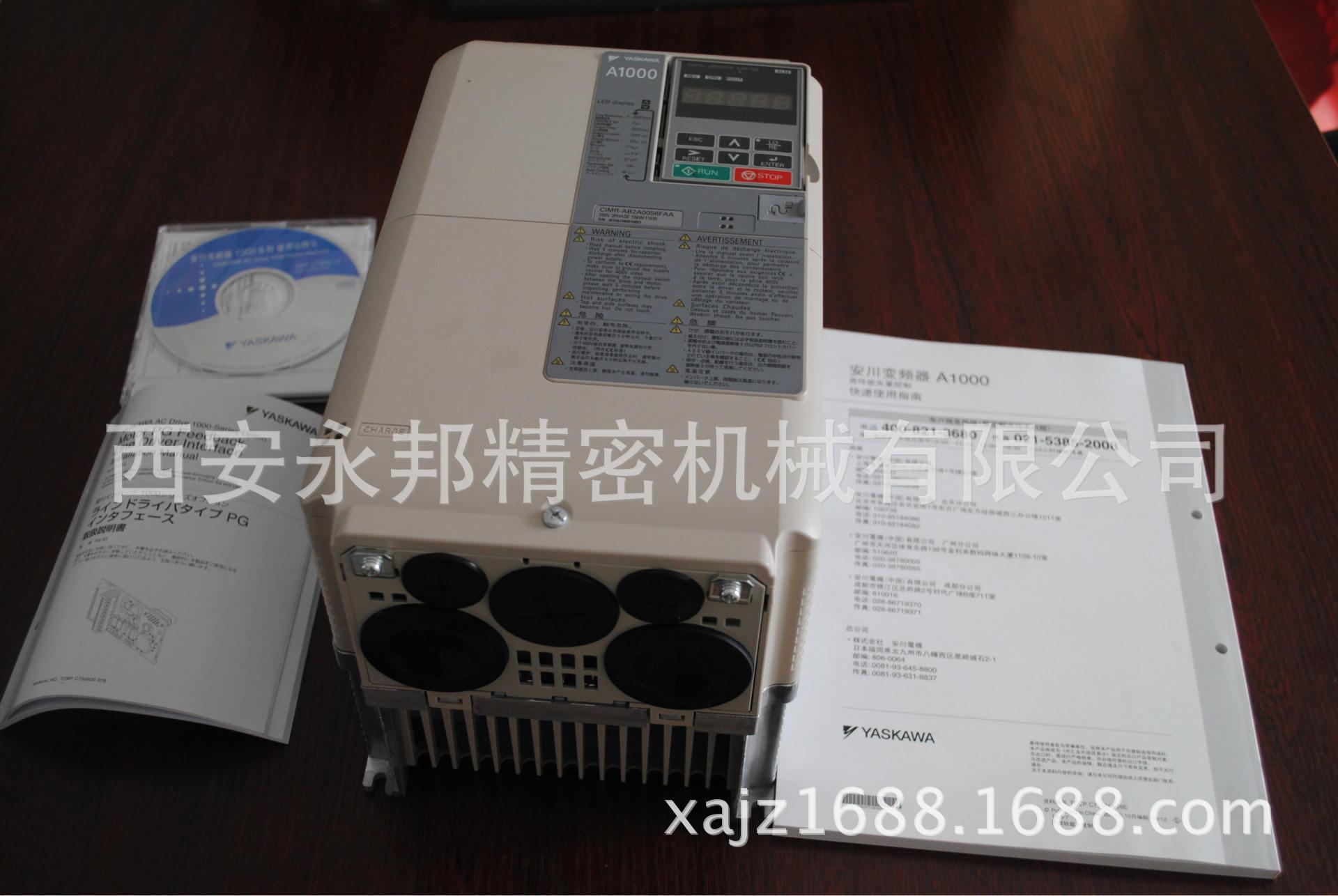 安川高性能電流矢量控制變頻器A1000