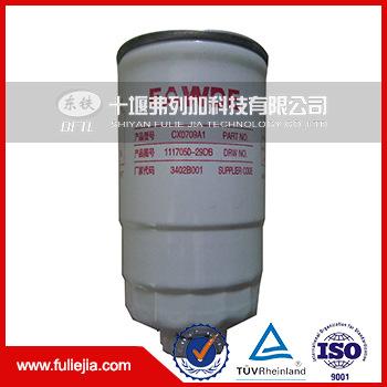 锡柴6DK 一汽奥威工程机械滤清器1117050-29DB(CX0709A1) /