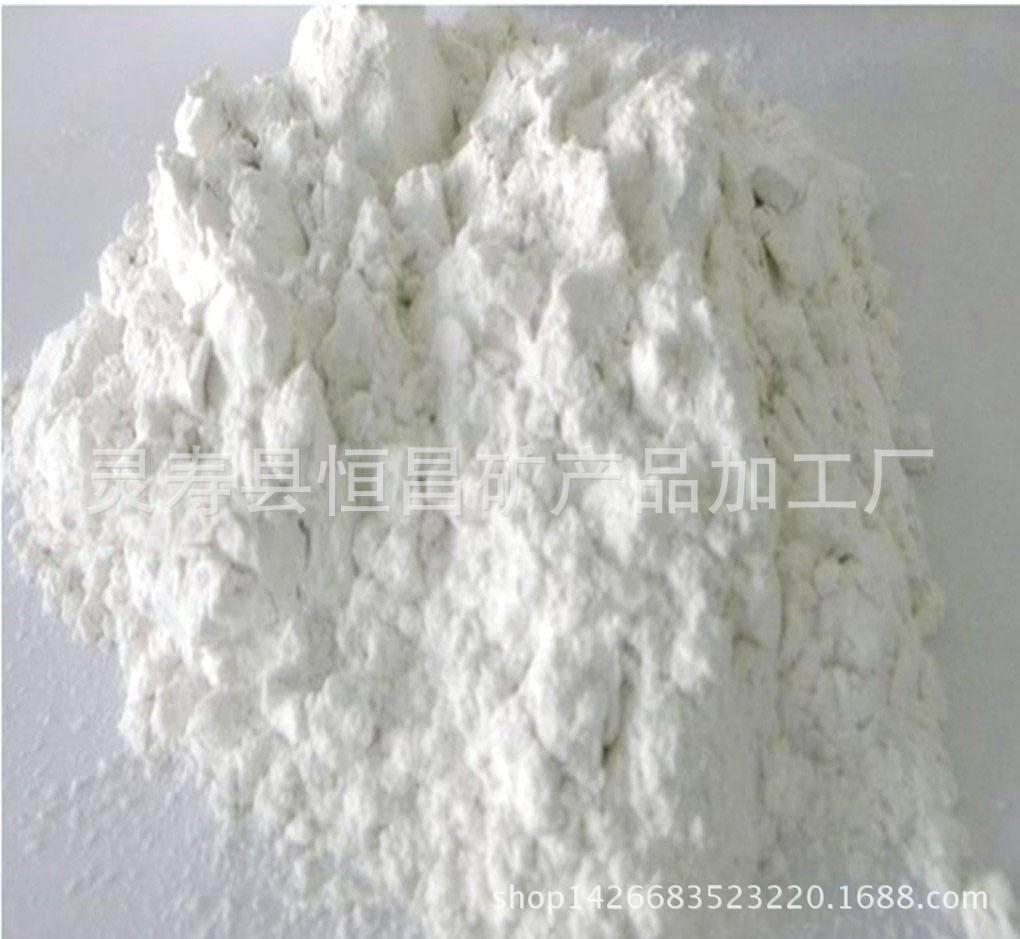 厂家直销优质煅烧硅藻土 硅藻土助滤剂 325目硅藻泥专用硅