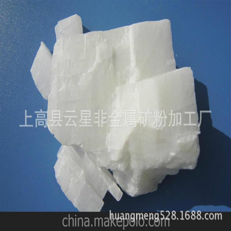 江西厂家大量批发陶瓷级钙镁粉 白云石粉
