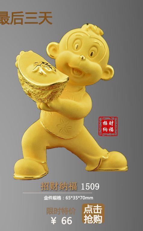 招财纳福千赢国际猴子