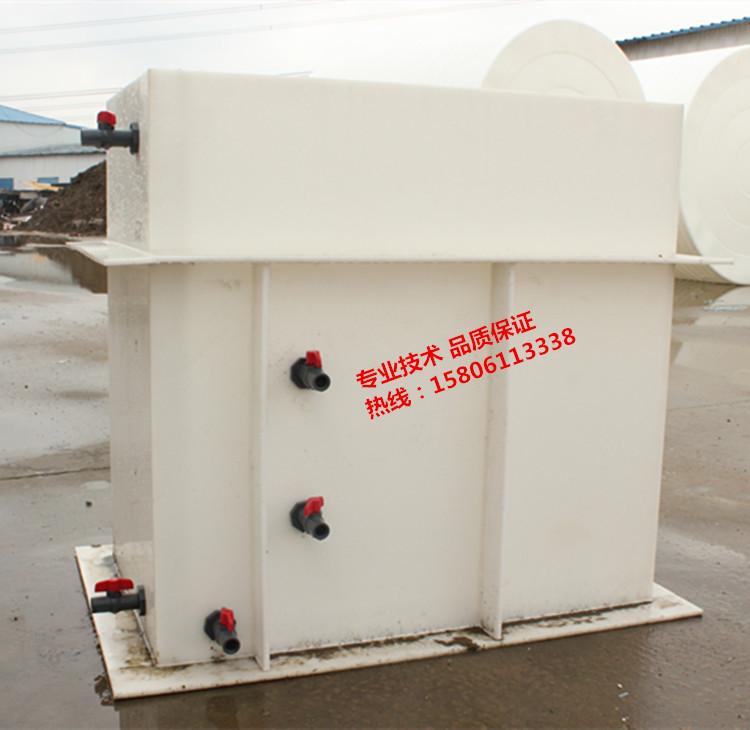 南京 厂家直销耐酸防腐氧化池销售 PP氧化池质量