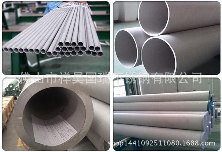 专业生产各种规格不锈钢圆管 方管 矩形管 304