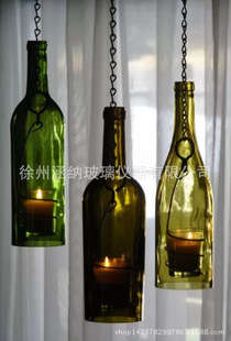 供应装饰玻璃蜡烛台玻璃瓶切割 红酒瓶切割 灯罩蒙砂喷色深加工