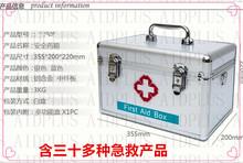 简易手术器械包 实习生专用清创缝合包 清创急救包 实习缝