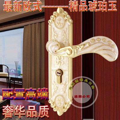 高档琥珀玉室内家庭精装修象牙白门锁欧式