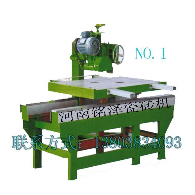 瓷砖开槽机 切割机厂家批发价 瓷砖半价 专业的石材切