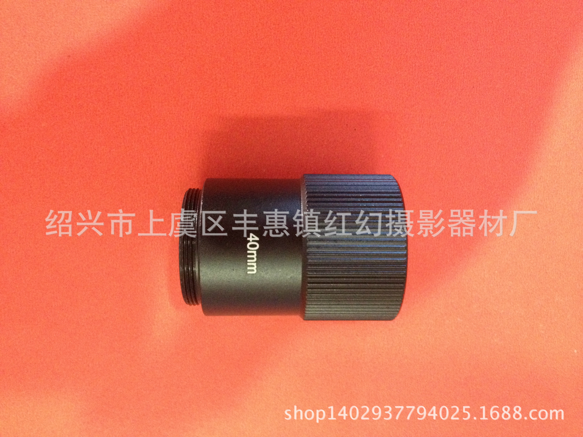 批发C-CS连接环 C/CS 镜头转接环 40mm接圈 工业相机用C口连接环