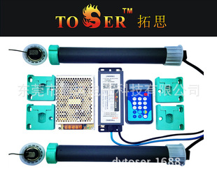 TB-76型滚动灯箱系统东莞厂家【鼎运科技】专业供应
