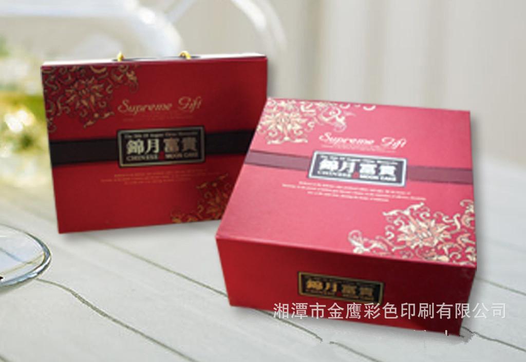 YB1308月饼盒 湖南烘焙食品包装盒 月饼包装盒 传统节日高档礼品盒 湘潭彩印包装厂