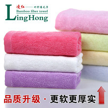 凌红毛巾促销赠品刺绣方巾25g竹纤维小方巾 竹纤维婴幼儿毛巾批发