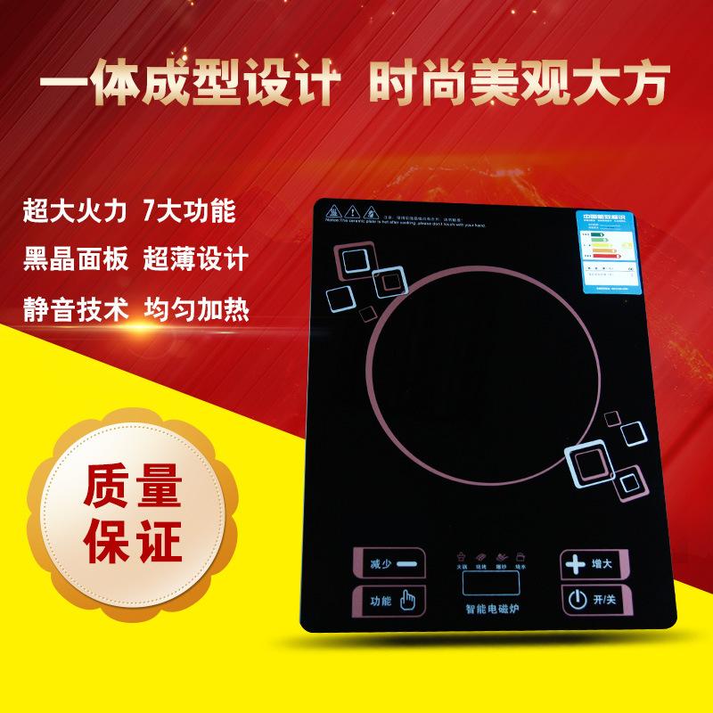 厂家直销电磁炉批发火锅电磁炉超薄触摸屏正品特价家用电器图片