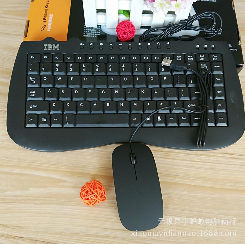 小键盘鼠标 笔记本电脑有线迷你超薄便携可爱卡通键