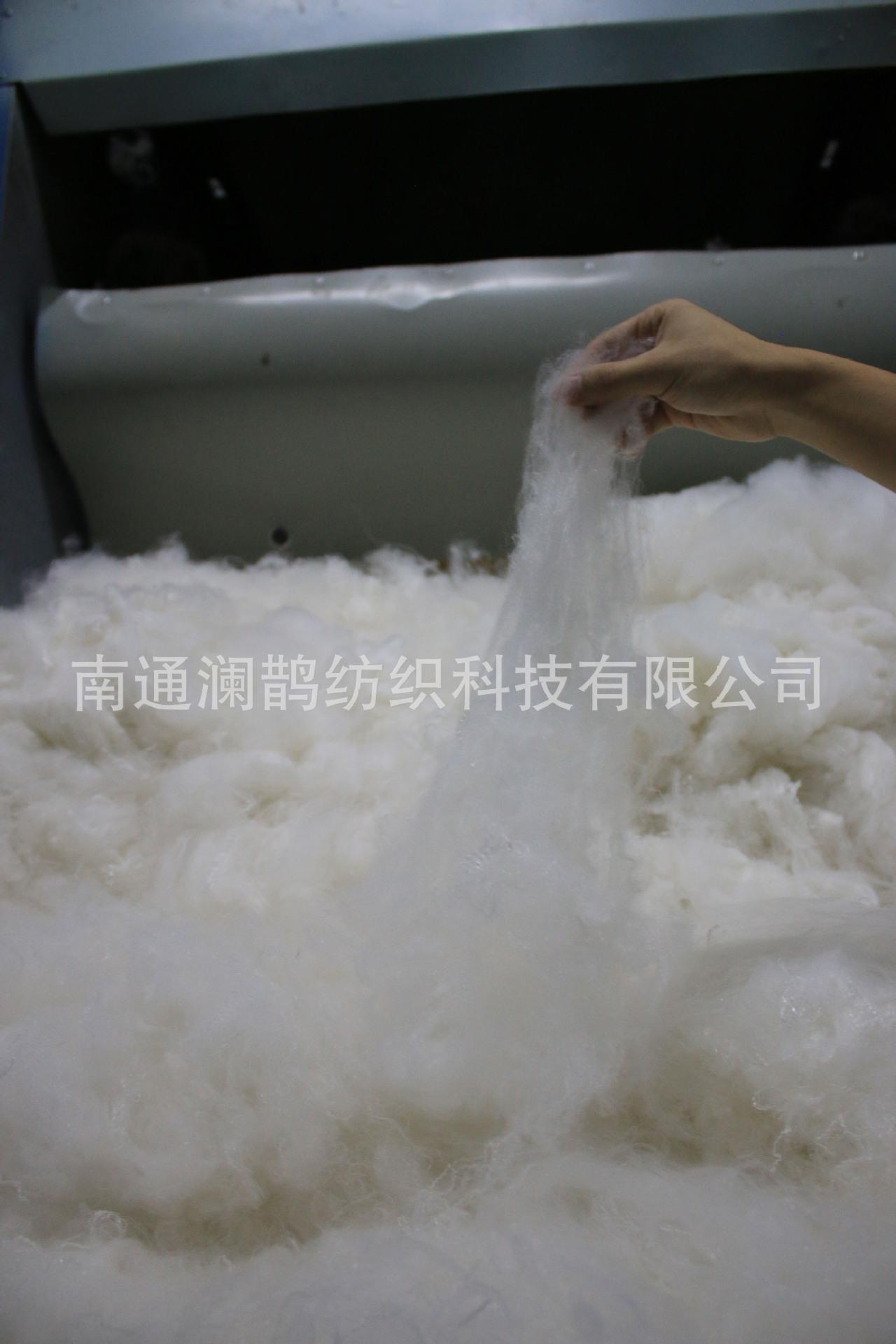 短纤材料2