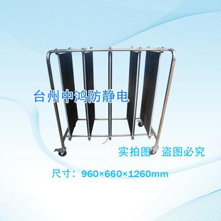 台州中鸿热销防静电周转车 专业生产防静电产品