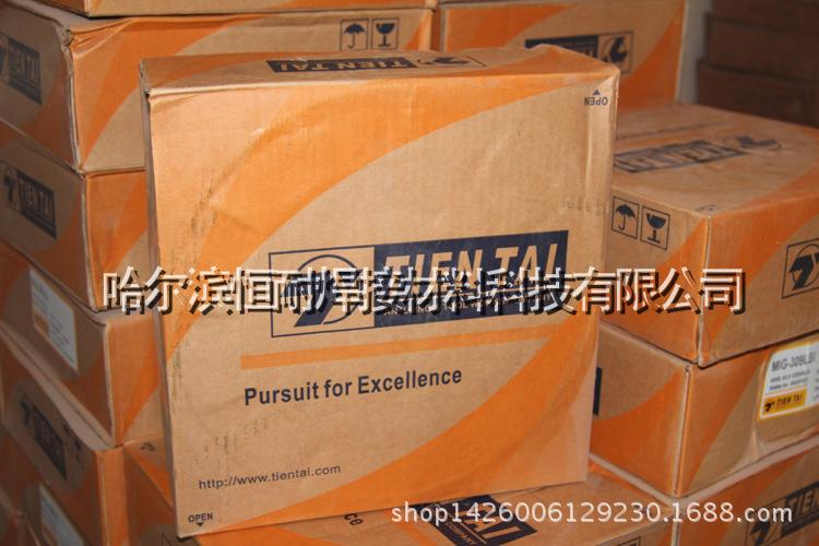 供应YG207-2不锈钢焊丝,自保护焊接不锈钢药芯焊丝