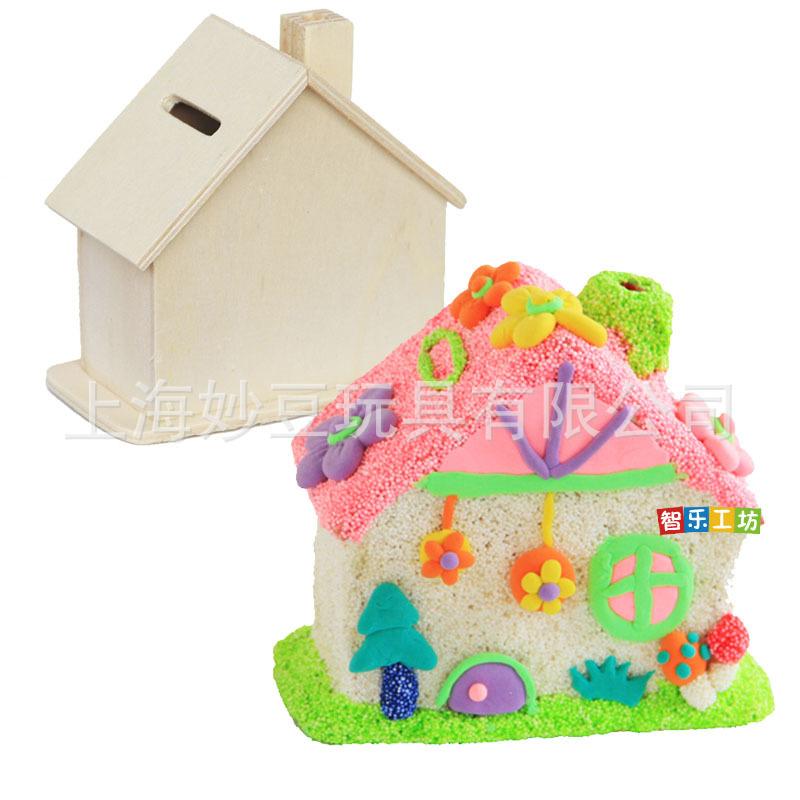 房子白坯存钱罐珍珠雪花泥粘土储钱罐 儿童手工制作木制房子涂色图片