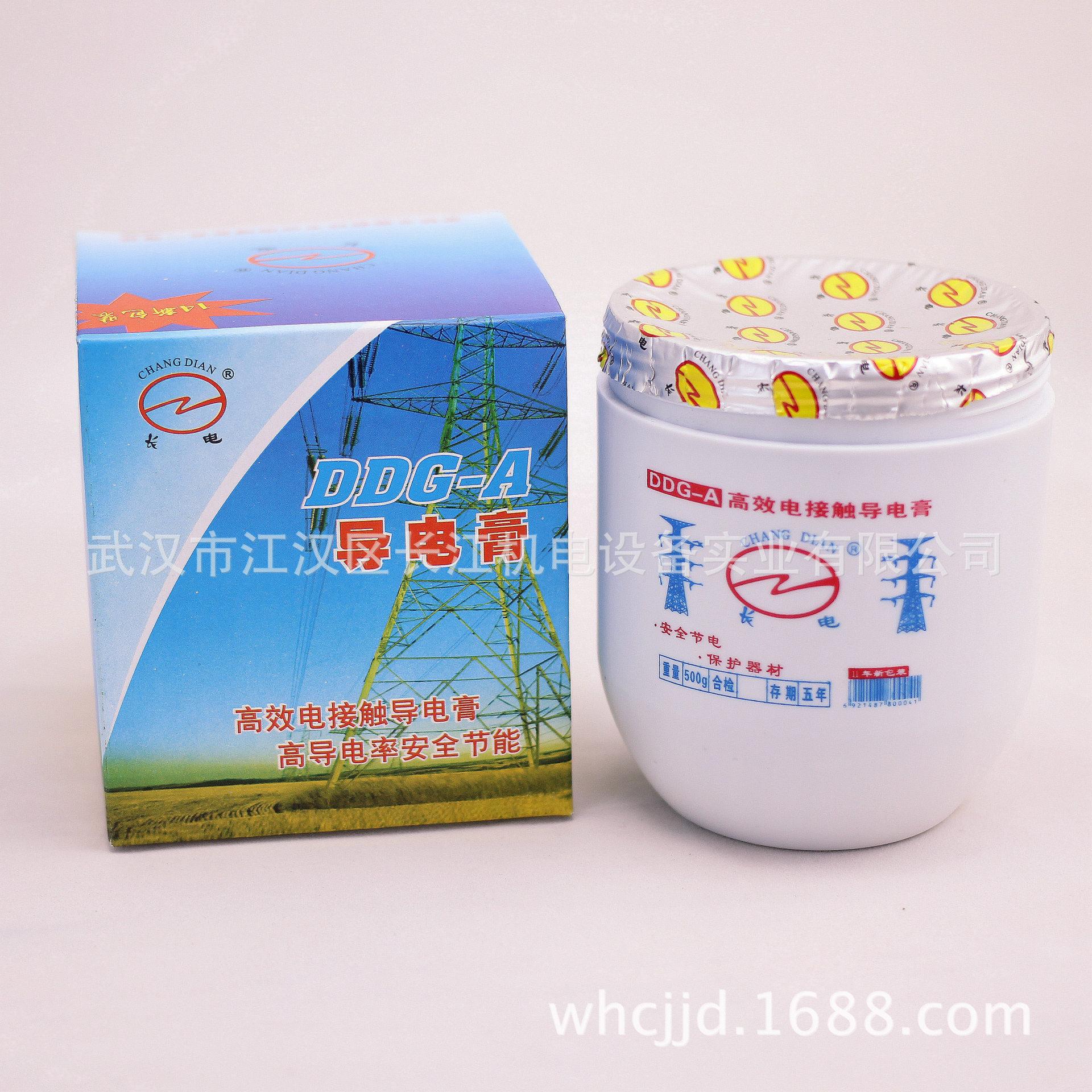 高效导电膏DDG-A型 电网推荐产品