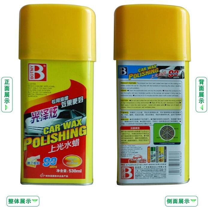 保赐利上光水蜡液体车漆清洁养护蜡 车身光泽防侵 汽车美容养护图片