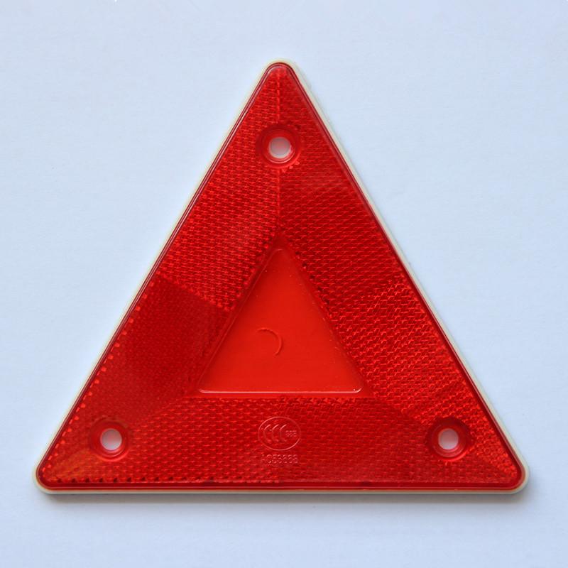 半挂中集车尾反光三角回复器边长15cm带孔三角警示牌反射器