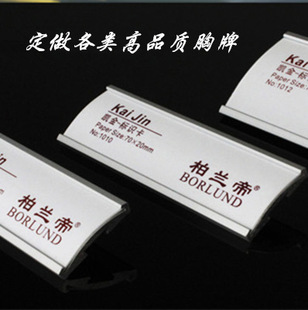 厂家制作供应 新型仿浮雕模塑门牌 标识标牌 门号牌 影视