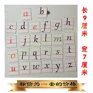 幼儿园儿童早教磁贴 小学英语字母教学磁贴书写体