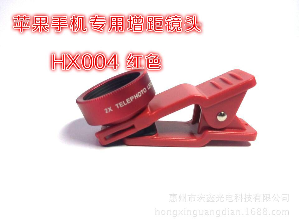 厂家批发手机2x增距镜头 手机光学变焦镜头 手机增距2倍镜