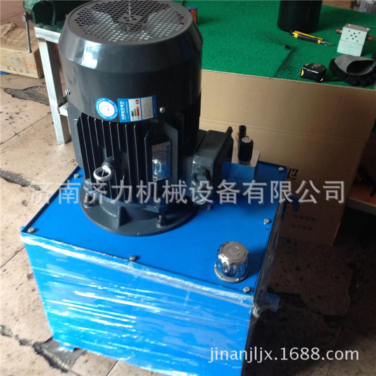 【一年质保】升降平台专用11KW动力单元 液压系统