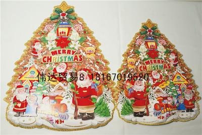 贴画贴纸 圣诞老人 圣诞节装饰