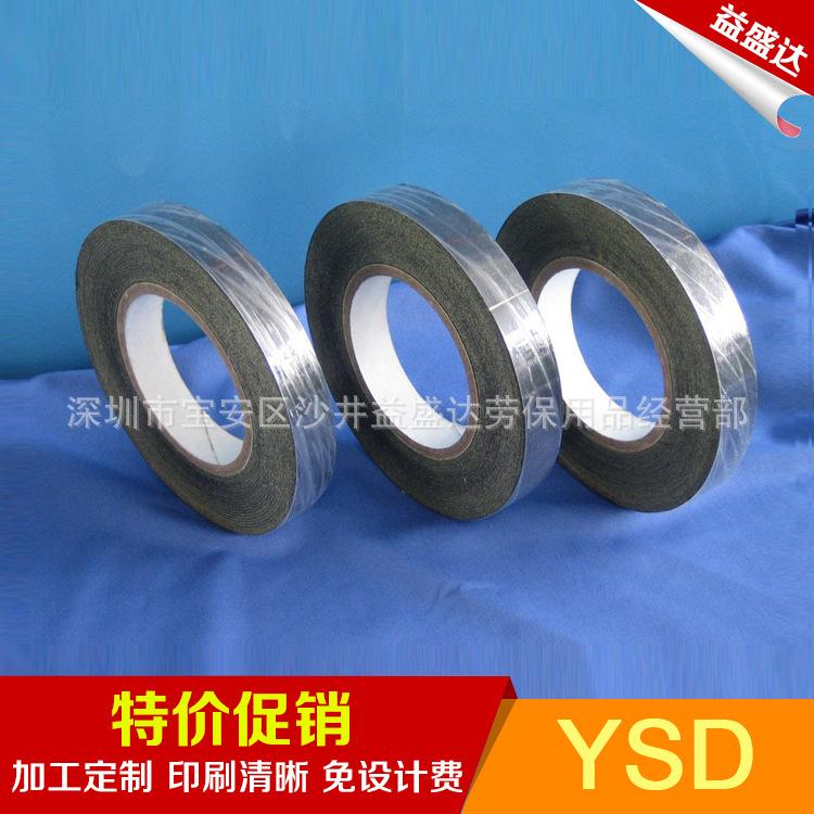 厂家批发 电工阻燃耐温胶布 绝缘酸布胶带 耐高温胶带5mm图片