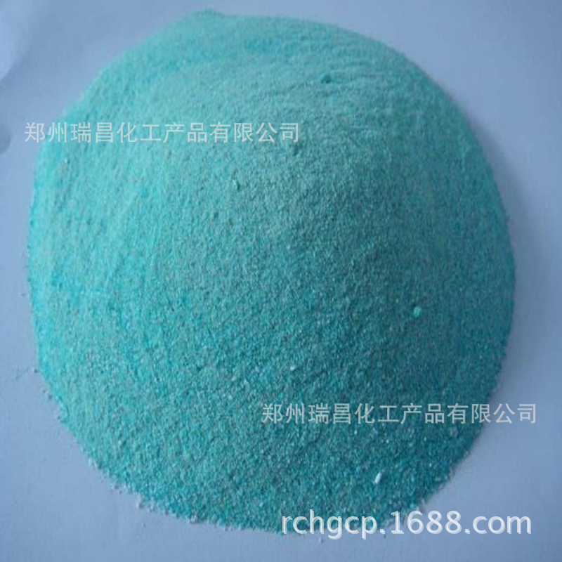 氟硼酸镍 大量批发氟硼酸镍 现货供应量大从优